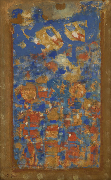 Journal, 8 juin 1963 - Huile sur panneau, 41,1 x 26,6 cm - Coll. Part. - Bissière cat. raisonné n° 2760
